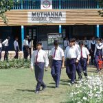 School and Road, in memory of a Martyr Major Mangerira Chinnappa Muthanna SC