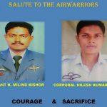 Sgt Khairnar Milind Kishor