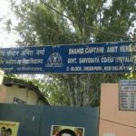 Shaheed Captain Amit Verma Govt Co-Ed. Sarvodya Vidyalaya