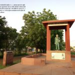 Statue of Flt.Lt Akash yadav