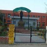 Subedar Joginder Singh Memorial at Moga Punjab