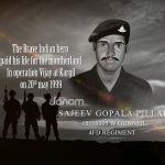 Unsung Heroes gunner Sanjeev Gopala Pillai