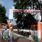 Entrance to the memorial of Lance Naik Rajendra Singh Yadav