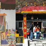 Sep Harbhajan Singh's Temple