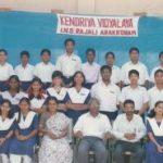 Lt Kiran Shekhawat with school friends