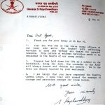 letter by an army general