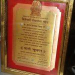 Parle bhushan award given to Capt Vinayak Gore